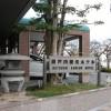 瀬戸内観光ホテル (4)