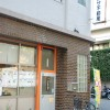 ユアサ不動産 (2)