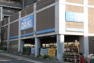 ダイキ (2)
