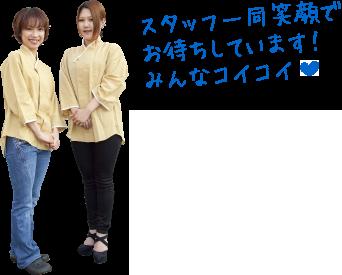 member_1