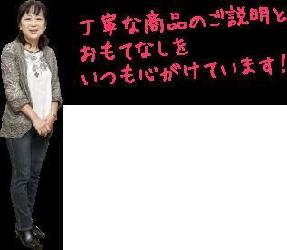 member_3