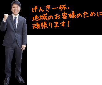 member_4