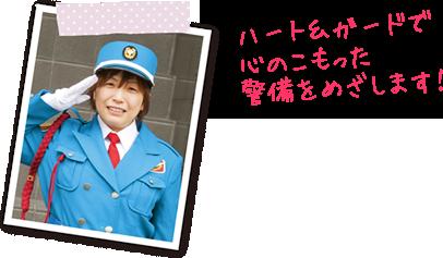 member_v2_4
