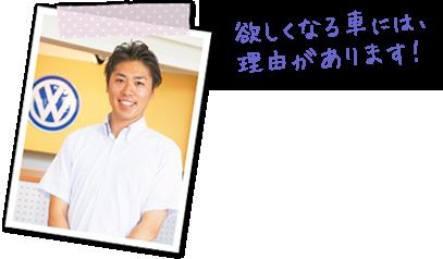 member_v3_1