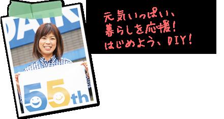 member_v3_2