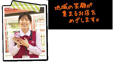 member_v3_3