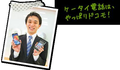 member_v3_4