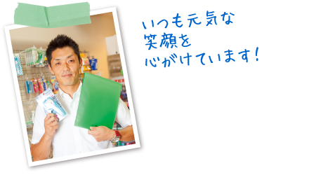 member_v4_2